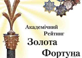 А.Конюхов награжден медалью «Народна шана»