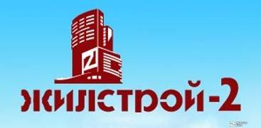 «Жилстрой-2» зарегистрировал домены своего сайта на русском языке