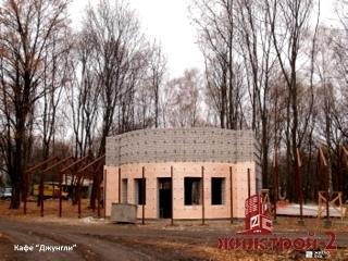 «Жилстрой-2» возводит пять тематических кафе в парке Горького