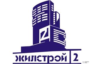 «Жилстрой-2» занял третье место среди строительных компаний Украины, – рейтинг журнала «Деньги»