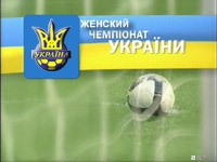 Команда «Жилстрой-2» заняла  6-е место в чемпионате Украины по футболу среди женщин