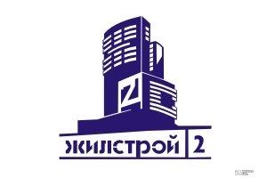 Сегодня – день рождения ОДО «Жилстрой-2»!