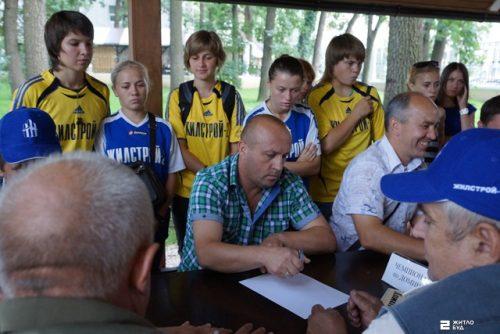 Команда «Жилстрой-2» заняла 3-е место в Чемпионате по домино