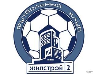 «Жилстрой-2» сыграл с «Жилстрой-1»  в 9-м туре Чемпионата Украины высшей лиги