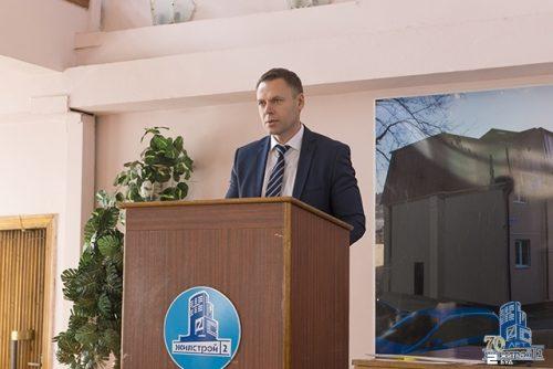 ОДО «Жилстрой-2» подвел итоги года