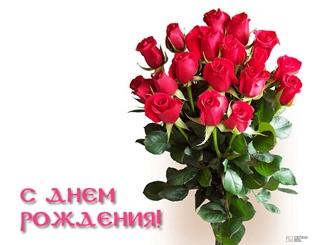 Поздравляем Юрия Яковлевича Кроленко  с днем рождения!