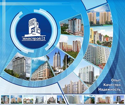 В ноябре первичное жилье в Харькове подорожало в гривне на 2% и подешевело в долларе на 1,8%