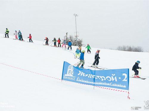 В Харькове стартовал 3-й ежегодный горнолыжный Кубок LuckySki 2017 при поддержке «Жилстрой-2»