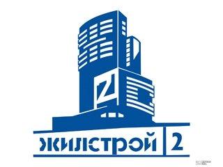 Квартальная информация эмитента ценных бумаг ОДО «Жилстрой-2» за 2 квартал 2017 г.