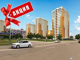 Акция: 1-комнатные квартиры в 7-й секции ЖК «Меридиан» всего по 12 500 грн/м²!