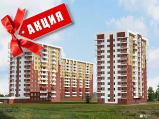 Акция на 1-комнатные квартиры в сданном доме ЖК «Садовый»!