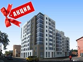 Акция «Минус 10%» на квартиры в ЖД «Подольский»!