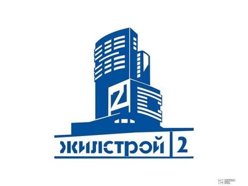 """23.04.2020 р. Річна інформація емітента ТДВ """"Житлобуд-2"""" за 2019 рік."""