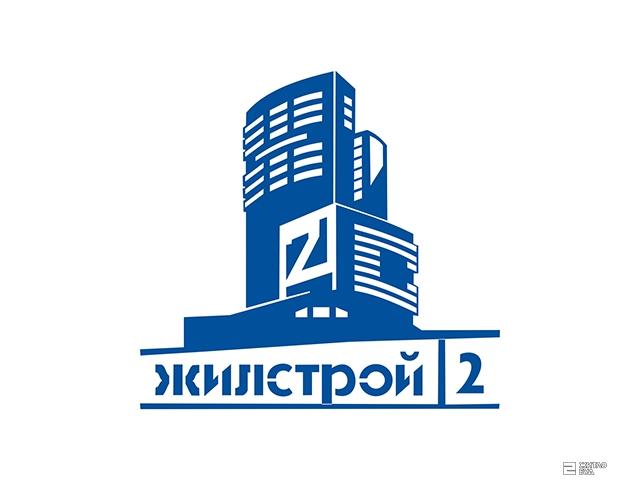 Годовая информация эмитента ценных бумаг ОДО «Жилстрой-2» за 2017 год