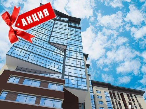 Специальная цена на пять 2-комнатных квартир в ЖК «КРИСТАЛЛ»!