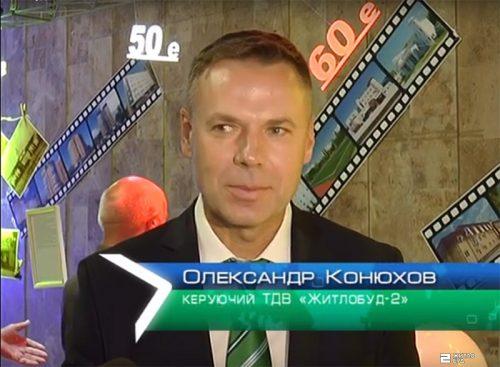 «Житлобуд-2» святкує 75-річчя (відео)