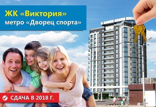 Заканчиваются работы по отделке фасада в ЖК «ВИКТОРИЯ»