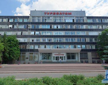 Комплекс производственных зданий завода «Турбоатом»