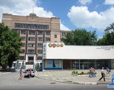 Корпуса Харьковского электромеханического завода (ХЭМЗ)