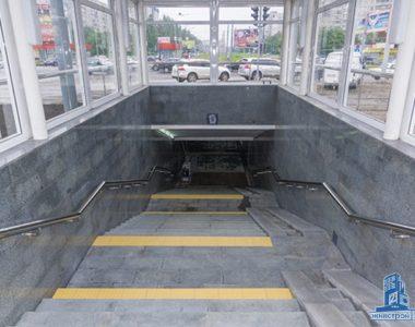 Підземні переходи на перехресті вулиць Героїв Праці та Академіка Павлова