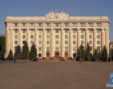 Дом советов (здание Харьковской облгосадминистрации и областного совета), 1954 г.