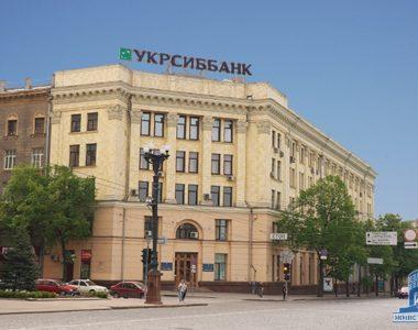 Інститут «Гипрококс» 1954 року