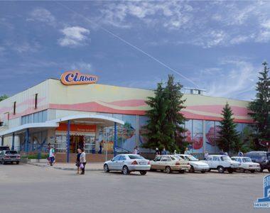 Універсам (зараз - супермаркет «Сільпо»), пр.Юбілейний, 66-А, 1975 р.