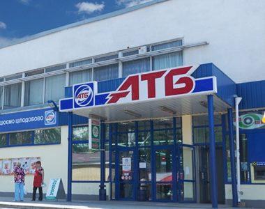 Магазин «АТБ» (бывший «Океан»), ул. Гвардейцев Широнинцев, 83/26, 1978 г.