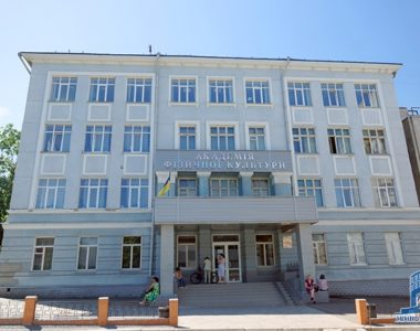 Реконструкція будівлі Харківської державної академії фізичної культури, вул. Клочківська, 99 (будівля колишньої школи №106), 1987 р.
