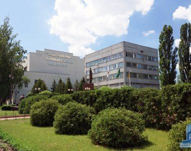 Харківський національний фармацевтичний університет, вул. Блюхера, 4, 1986 р.