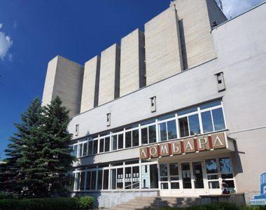 Будівля Харківського міського ломбарду, вул. Маршала Конєва, 7