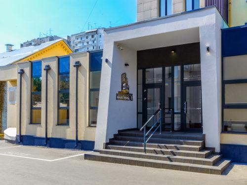 Режим работы отдела продаж и Харьковского регионального Фонда финансирования строительства в период карантина