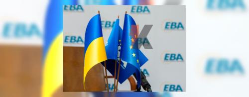 Жилстрой-2 стал членом Европейской Бизнес Ассоциации