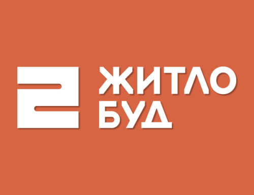 """Річна інформація емітента ТДВ """"Житлобуд-2"""""""